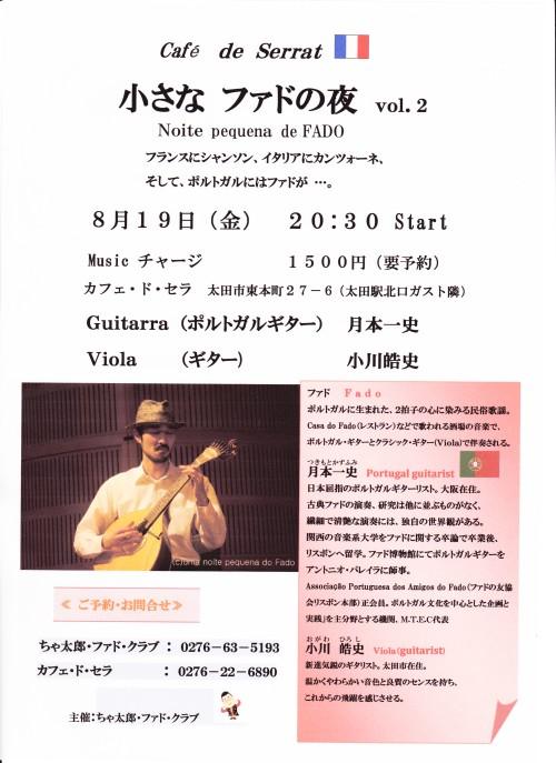 ファイル 184-3.jpg