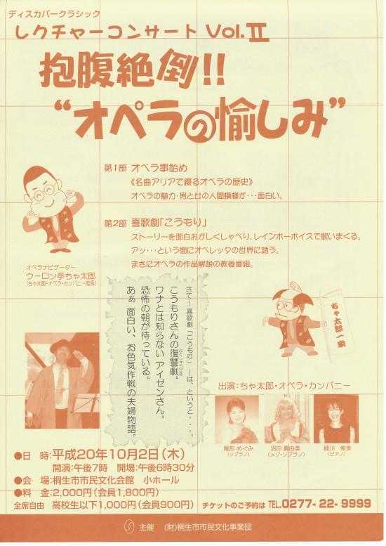ファイル 41-1.jpg