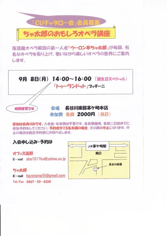 ファイル 412-4.jpg