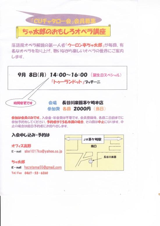 ファイル 421-1.jpg