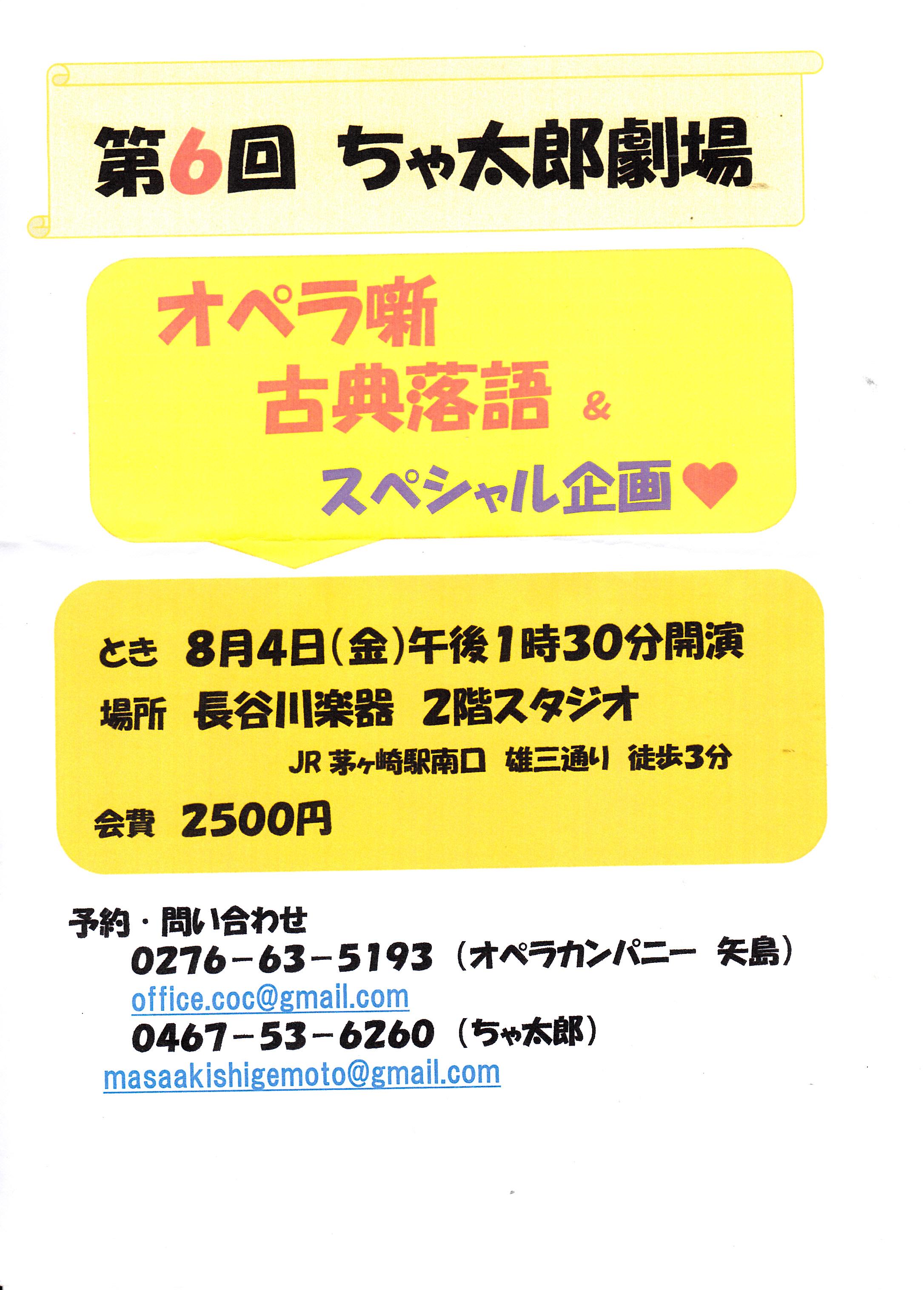 ファイル 477-1.jpg