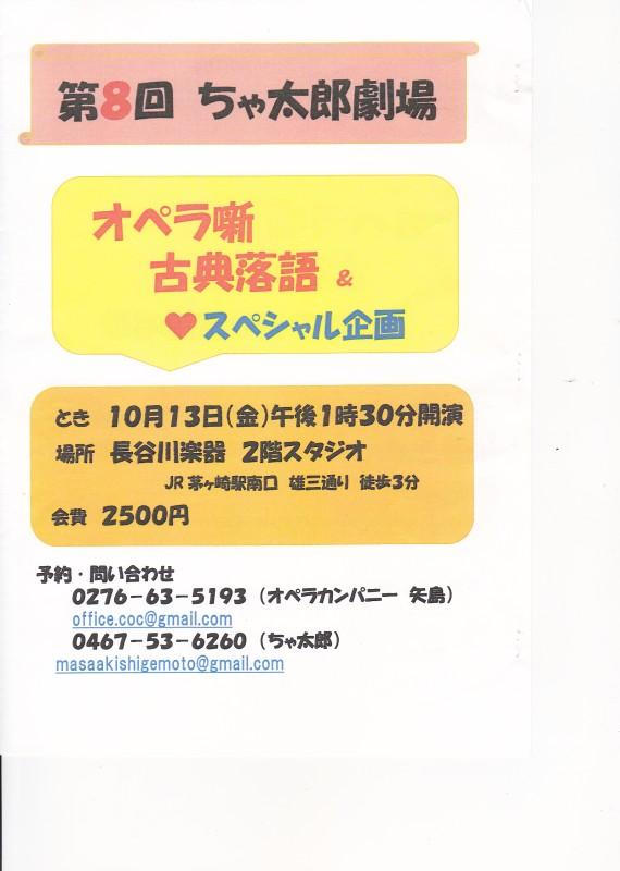 ファイル 481-1.jpg