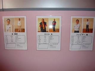 ファイル 95-3.jpg